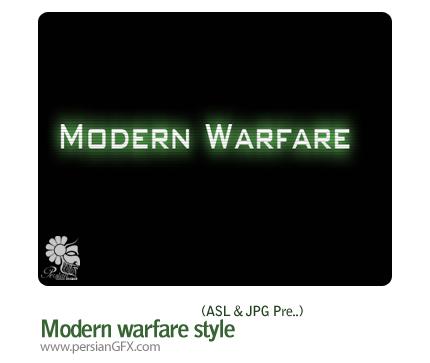 افکت متنی مدرن وارفیر - modern warfare style