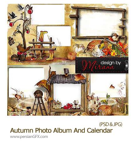 دانلود تصاویر لایه باز آلبوم پاییزی عکس بچه ها - Autumn Photo Album And Calendar