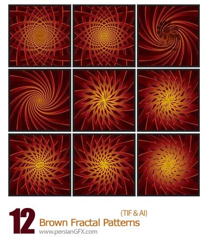 مجموعه پترن های فراکتال قهوه ای - Brown Fractal Patterns