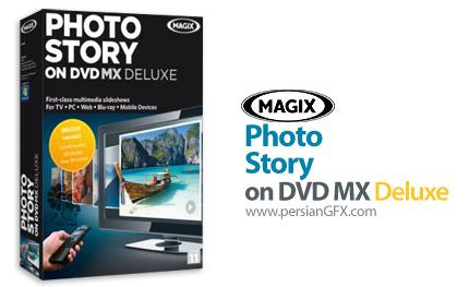 دانلود نرم افزار ساخت اسلاید های چند رسانه ای از تصاویر - MAGIX PhotoStory on DVD MX Deluxe 11.0.4.85