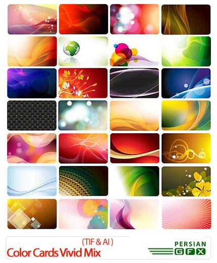دانلود تصاویر کارت ویزیت رنگارنگ - Color Cards Vivid Mix
