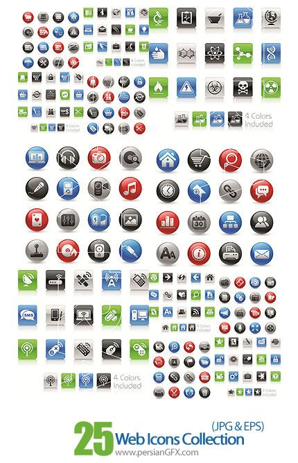 کلکسیون آیکون های وکتور متنوع وب - Web Icons Collection