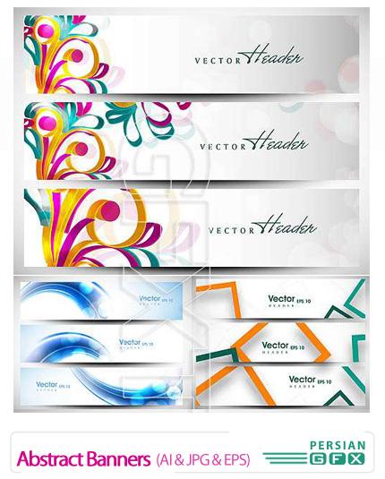 دانلود تصاویر وکتور بنرهای تبلیغاتی - Abstract Banners