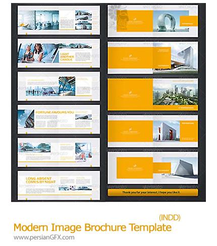 دانلود تصاویر ایندیزاین الگو بروشور مدرن گرافیک ریور - GraphicRiver: Modern Image Brochure Template