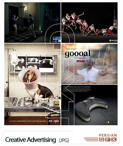 دانلود تصاویر تبلیغاتی خلاق - Creative Advertising