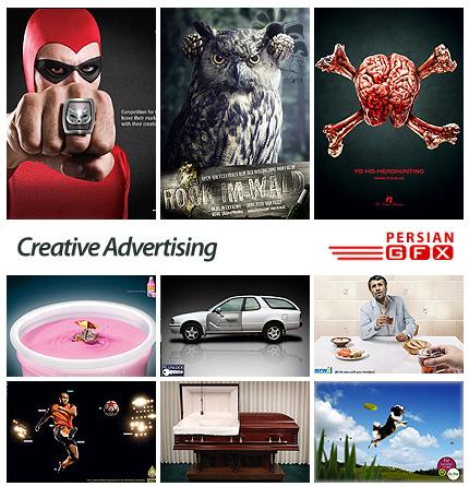 دانلود پوسترهای تبلیغاتی خلاق - Advertising Creative