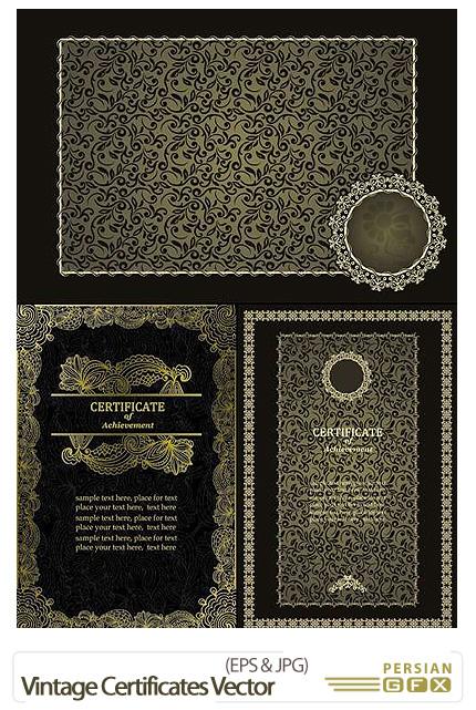 دانلود تصاویر وکتور قالب آماده گواهینامه - Vintage Certificates Vector