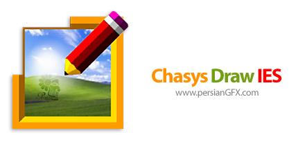 دانلود نرم افزار ویرایشگر تصاویر با قابلیت لایه بندی - Chasys Draw IES v4.50.01