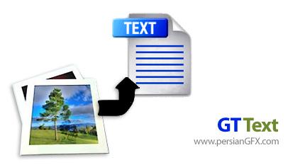 دانلود نرم افزار جدا کردن متن از تصاویر و کپی کردن آن - GT Text 1.4.4