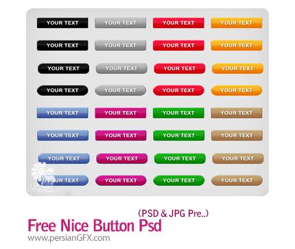 مجموعه دکمه های آماده - Free Nice Button