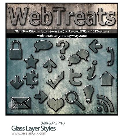 دانلود مجموعه استایل های شیشه ای - Glass Layer Styles
