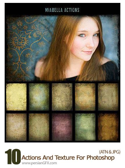 دانلود تصاویر اکشن و تکسچر فتوشاپ - Actions and Texture for Photoshop