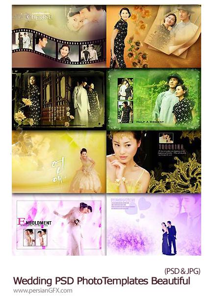 دانلود تصاویر لایه باز فایل های آماده آلبوم عکس عروسی - Wedding PSD PhotoTemplates Beautiful