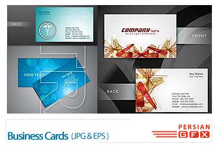 دانلود کارت ویزیت تجاری - Business Cards