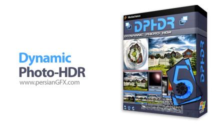 دانلود نرم افزار قرار دادن افکت های جذاب بر روی تصاویر - MediaChance Dynamic Photo-HDR v6.01b x86/x64