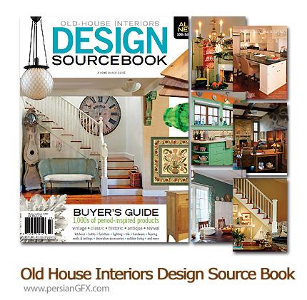 دانلود مجله طراحی داخلی خانه های قدیمی house