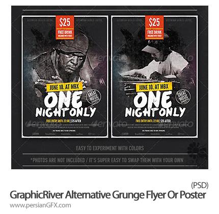 دانلود تصاویر لایه باز بروشور پوستر های متنوع گرافیک ریور - GraphicRiver Alternative Grunge Flyer Or Poster