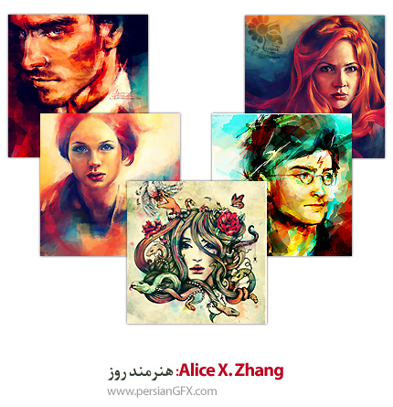 Alice X. Zhang: هنرمند روز