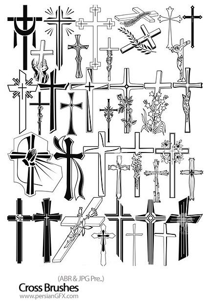 مجموعه براش های صلیب - Cross Brushes