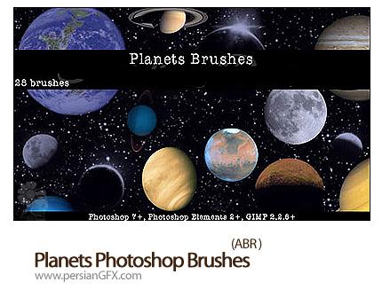 مجموعه براش های سیاره - Planets Photoshop Brushes Set