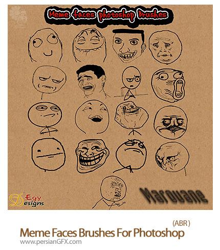 مجموعه براش های الگوهای رفتاری چهره ( ترول )-troll face