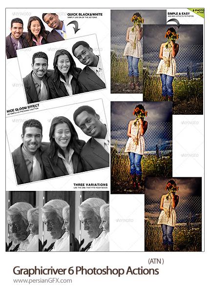 دانلود اکشن تبدیل عکس رنگی به سیاه و سفید گرافیک ریور - Graphicriver 6 Photoshop Actions