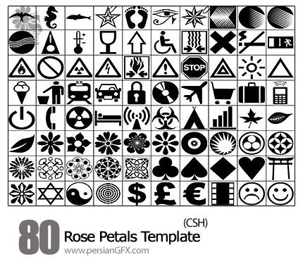 دانلود اشکال متنوع - 80 Various Shapes For Photoshop