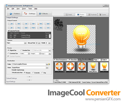 دانلود نرم افزار مبدل و ویرایشگر دسته ای تصاویر - ImageCool Converter 1.12 Build 121012