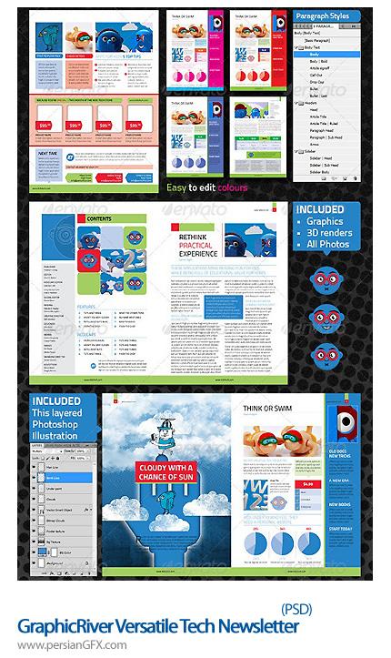 دانلود تصاویر لایه باز خبرنامه چند منظوره فناوری - GraphicRiver Versatile Tech Newsletter