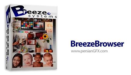 دانلود BreezeBrowser Pro v1.10 - نرم افزار مشاهده و ویرایش عکس