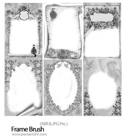 مجموعه براش های فریم های متنوع - Frame Brush