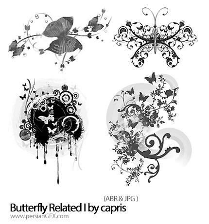 مجموعه براش های پروانه های تزئینی - Butterfly Related I by capris