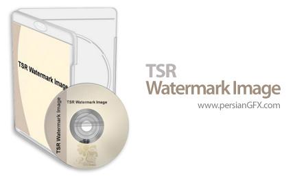 دانلود TSR Watermark Image Software 2.3.0.2 - نرم افزار قرار دادن واترمارک بر روی تصاویر