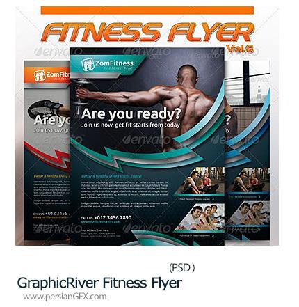 دانلود تصاویرلایه باز بروشور بدنسازی گرافیک ریور - GraphicRiver Fitness Flyer