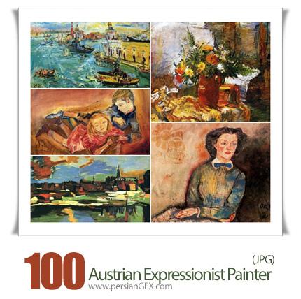 دانلود تصاویر با کیفیت نقاشی به سبک اکسپرسیونیست اتریشی - Oskar Kokoschka Austrian Expressionist Painter