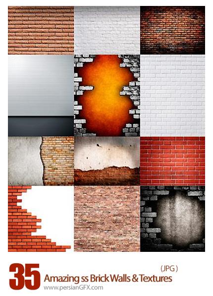 دانلود بافت دیوارهای آجری شاتر استوک