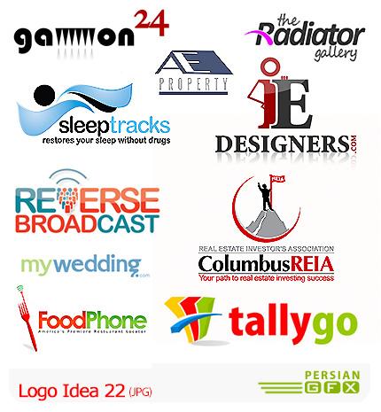 دانلود مجموعه تصاویر آرشیو ایده لوگو - Logo Idea 22