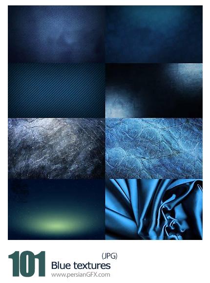 دانلود تصاویر بافت تکسچر آبی - Blue Textures