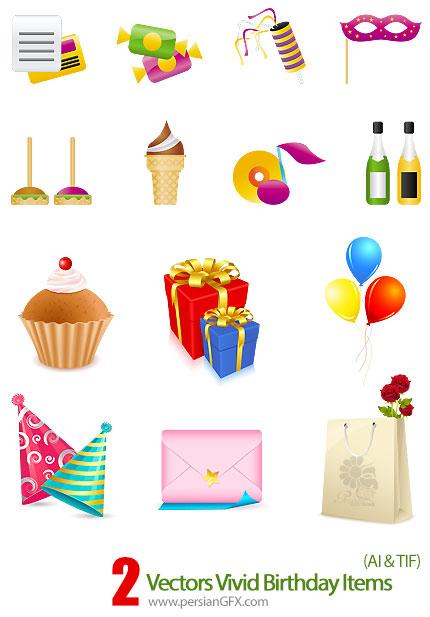 دانلود تصاویر وکتور آیکون کیک و وسایل تولد - Vectors Vivid Birthday Items