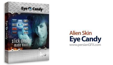 دانلود پلاگین ایجاد بافت های زیبا بر روی تصاویر - Alien Skin Eye Candy