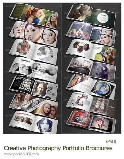 دانلود تصاویر لایه باز قالب های آماده بروشورهای عکاسی گرافیک ریور - GraphicRiver 3in1 Creative Photography Portfolio Brochures