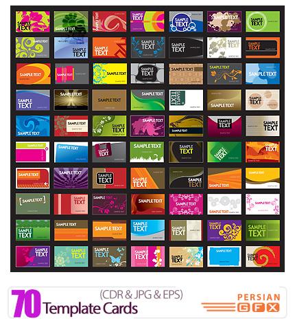 دانلود تصاویر کورل کارت ویزت های فانتزی - 70 Template Cards