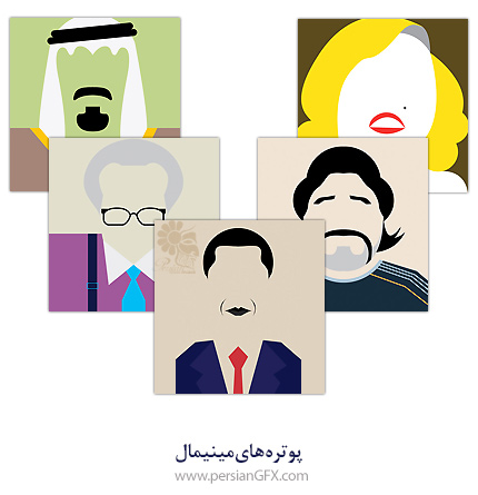 پوتره های مینیمال اثر  Ali Al Sumayi