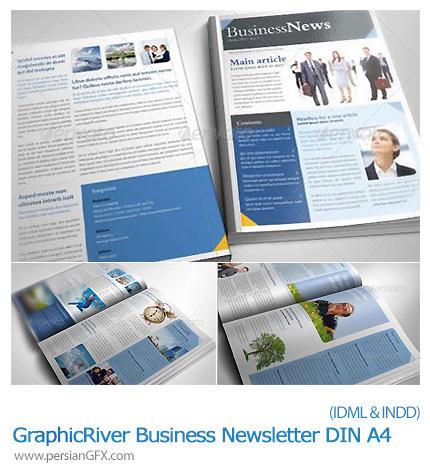 دانلود تصاویرایندیزاین بروشورهای کسب و کار گرافیک ریور - GraphicRiver Business Newsletter DIN A4