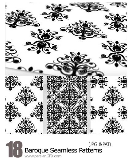 مجموعه پترن های تزئینی گلدار - Baroque Seamless Photoshop Patterns