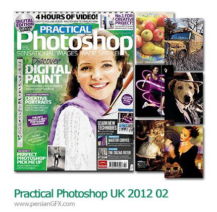 دانلود مجله آموزش های متنوع فتوشاپ - Practical Photoshop UK 2012 02