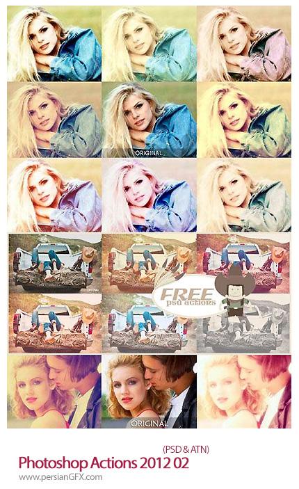 دانلود اکشن تغییر رنگ تصاویر - Photoshop Actions 2012 02