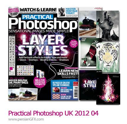 دانلود مجله آموزش های متنوع فتوشاپ - Practical Photoshop UK 2012 04
