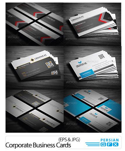 دانلود تصاویر وکتور کارت ویزیت های فانتزی با رنگ های متنوع از گرافیک ریور - GraphicRiver Corporate Business Cards