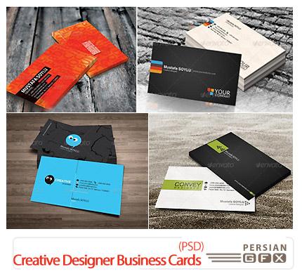 دانلود تصاویر لایه باز کارت ویزیت های متنوع از گرافیک ریور - GraphicRiver Creative Designer Business Cards
